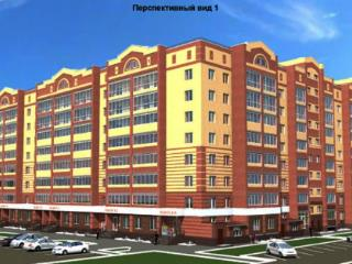 Купить квартиру по адресу: Йошкар-Ола г ул Комсомольская