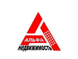 Продажа квартир: 3-комнатная квартира, Московская область, Коломна, ул. Дзержинского, 4, фото 1