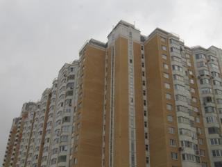 Продажа квартир: 2-комнатная квартира, Москва, Московский, Радужная ул., 10, фото 1