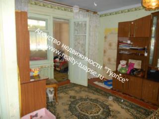 Продажа квартир: 1-комнатная квартира, Краснодарский край, Туапсе, ул. Фрунзе, 63, фото 1