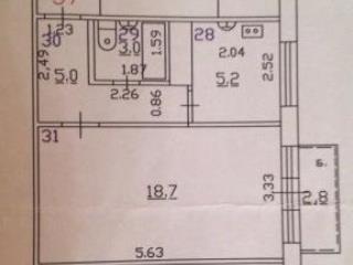 Продажа квартир: 2-комнатная квартира, Самара, ул. Гагарина, 61, фото 1