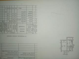 Продажа квартир: 1-комнатная квартира, Салехард, Арктическая ул., 4, фото 1