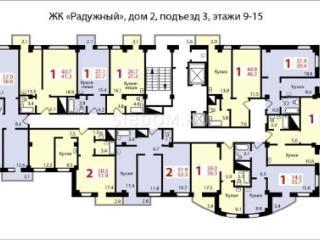 Продажа квартир: 1-комнатная квартира в новостройке, Красноярск, Соколовская ул., 76, фото 1