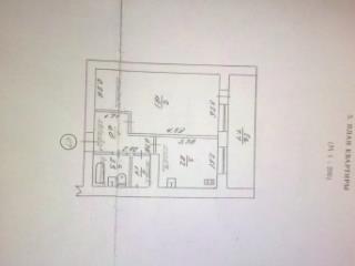 Продажа квартир: 1-комнатная квартира, республика Крым, Сакский р-н, с. Штормовое, ул. Ленина, 2, фото 1
