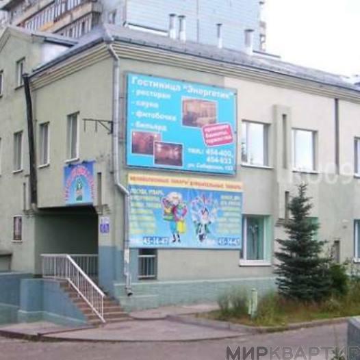 Продам квартиру Томск, Сибирская ул., 102