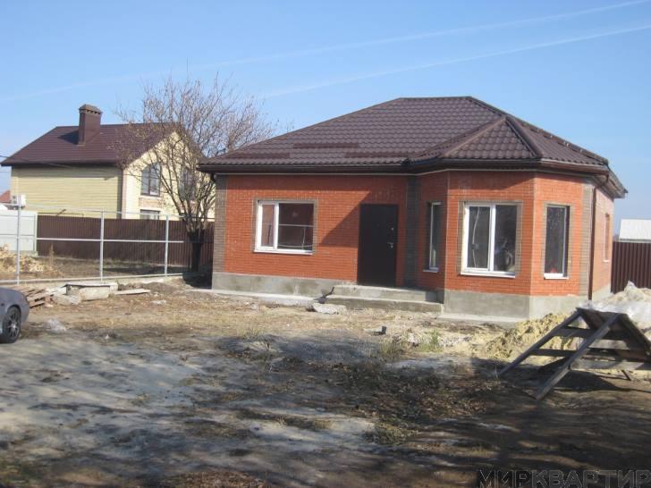 Новочеркасск недвижимость какой берут с покупки дома