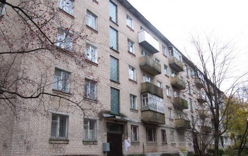Продажа квартир: 2-комнатная квартира, Калужская область, Обнинск, пр-кт Ленина, 90, фото 1