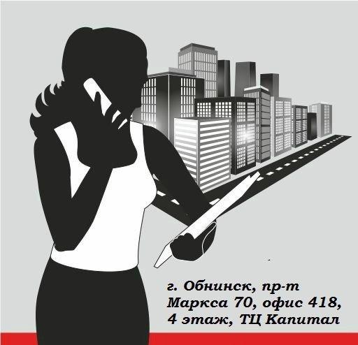 Продажа квартир: 1-комнатная квартира, Калужская область, Обнинск, Долгининская ул., 4, фото 1