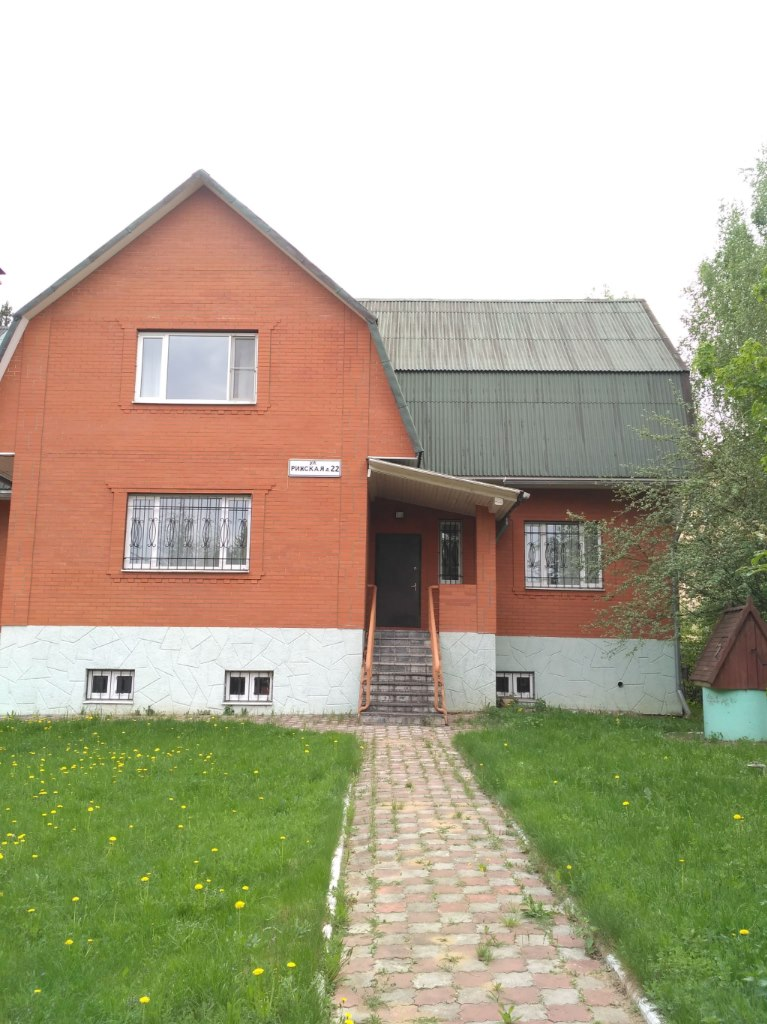 Продажа дома Московская область, Истринский р-н, Дедовск, Рижская ул., 22, фото 1