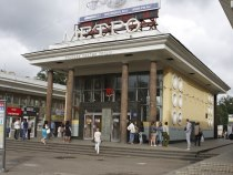 Станции метро ссамыми дорогими новостройками