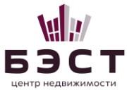 БЭСТ Центр недвижимости