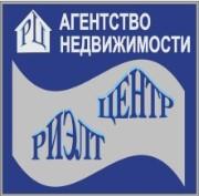 Риэлт Центр