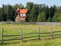 Стоимость земельных участков вразных районах Подмосковья отличается в11 раз